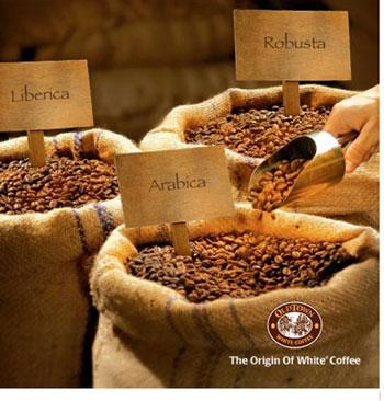 กาแฟมาเลเชีย